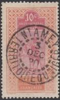 HSN Territoire Du Niger - Niamey Sur N° 22 (YT) N° 22 (AM). Oblitération De 1920. - Alto Senegal E Niger (1904-1921)