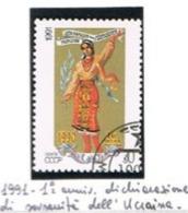 URSS - SG 6269 - 1991 UKRAINIAN SOVEREIGNTY DECLARATION ANNIVERSARY  - USED - RIF.CP - Usati