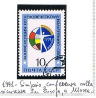 URSS - SG 6267 - 1991 EUROPEAN SECURITY CONFERENCE  - USED - RIF.CP - Usati