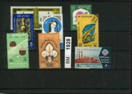 Ägypten, Xx, Konvolut Auf A6-Karte Aus 1968 U.a. - Ägypten