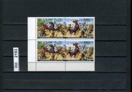 BM2193, Libyen, 1981, Xx, 2 X Zusammendruck 899, 900 - Libië