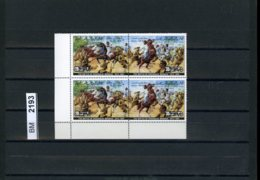 BM2193, Libyen, 1981, Xx, 2 X Zusammendruck 899, 900 - Libya