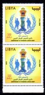 9.8.2014; Army Day; SW-No. 3101 En Paire, Neuf **, Lot 52199 - Libia