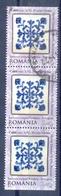 ROEMENIE    (COE 760) - 1948-.... Repúblicas