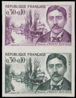 FRANCE   ** 1472 Paire D'essais En Violet Et Vert: Marcel Proust, écrivain - Essais