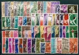 España 1960. AÑO COMPLETO - Edifil º1254/1325 - USADO - Años Completos