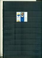 ISRAEL JOURNEE DE LA MEMOIRE 2005 1 VAL NEUF A PARTIR DE 0.60 EUROS - Nuevos (con Tab)