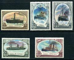 Russia 1976  Mi 4558-62   MNH - 1923-1991 USSR