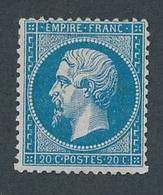 """DH-113: FRANCE: Lot Avec """"NAPOLEON"""" N°22* Signé - 1862 Napoléon III"""