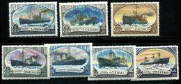 Russia 1977 Mi 4614-4620  MNH ** - 1923-1991 USSR