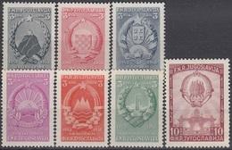 YUGOSLAVIA 560-566,unused - 1945-1992 Repubblica Socialista Federale Di Jugoslavia