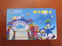 Papygo Playland Annual Card, Hot Balloon - Telefonkarten