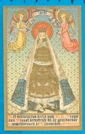 Holycard    Lombaerts    O.L.V. Van Troost   Vilvoorde - Images Religieuses