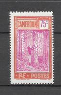 Types De 1925 - 27. N°140 Chez YT. (Voir Commentaires) - Cameroun (1915-1959)