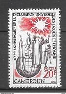 10ème Anniversaire Des Droits De L'Homme : N°306 Chez YT. (Voir Commentaires) - Cameroun (1915-1959)