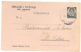 JUDAICA HELLER & VAZONJI VEL.KIKINDA  YEAR 1935 - Serbie