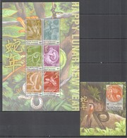 E577 GRENADA CARRIACOU FAUNA REPTILES SNAKES HAPPY LUNAR NEW YEAR BL+KB MNH - Chinese New Year