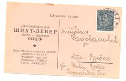 JUDAICA SIHT & LEVER OSIJEK YEAR 1933 - Kroatië