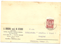JUDAICA A BRUSINA & M STEINER ZAGREB YEAR 1938 - Kroatien