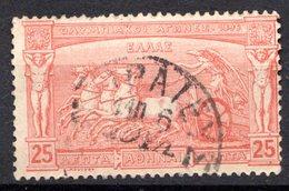 GRECE (Royaume) - 1896 - N° 106 - 25 L. Rouge - (Rénovation Des Jeux Olympiques) - 1861-86 Grands Hermes