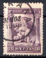 GRECE (Royaume) - 1906 - N° 172 - 30 L. Violet - (10è Anniversaire De La Rénovation Des J.O.) - 1861-86 Grands Hermes