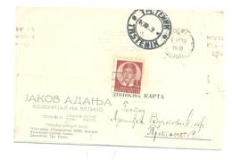 JUDAICA JAKOV ADANJA BEOGRAD YEAR 1939 - Serbie