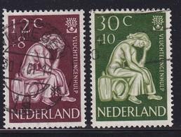 Netherlands 1960, Complete Set Vfu - Periodo 1949 - 1980 (Giuliana)