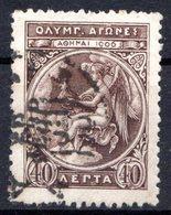 GRECE (Royaume) - 1906 - N° 173 - 40 L. Sépi - (10è Anniversaire De La Rénovation Des J.O.) - 1861-86 Grands Hermes