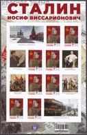 Stamps Of Ukraine (local) Joseph Vissarionovich Stalin 18.12.2019 !!! RARE - Briefmarken