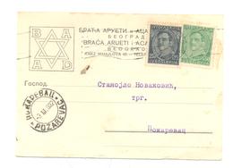 JUDAICA BROTHERS  ARUETI BEOGRAD YEAR 1932 - Bosnië En Herzegovina