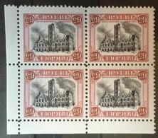 BELGIUM : 182  : Blok V 4  OMGEKEERDE DENDERMONDE  RENVERSE (  Qualitatief Goede Replica) - Belgien