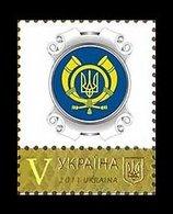 UKRAINA 2011 MI.1155** - Ukraine