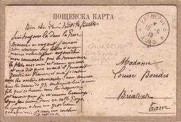 "ROUMANIE , TARN  - CARTE DE GIURGEVO , GIURGIU , POUR BRIATEXTE , CAD "" ENTREPOT 5 A. AI. O. "" - 1919 - 1918-1948 Ferdinand, Charles II & Michael"