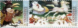 UKRAINE/UKRAINA 2011 MI.1163-64**,Yvert 1012-12, Children. Culture, Tales, Snow Queen By Hans Christian Andersen - MNH - Ukraine