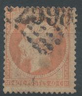 Lot N°52004  Variété/n°23, Oblit GC 2398 Mondragon, Vaucluse (86), Ind 7, Piquage - 1862 Napoléon III.