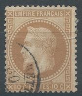 Lot N°52007  N°28A, Oblit Cachet à Date - 1863-1870 Napoléon III Con Laureles