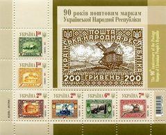 UKRAINE/UKRAINA 2011 MI.1166-1171**,Yvert 1015-20, Philately. 90th Anniv Ukraine First Stamps - Illustrated Sheet - MNH - Ucrania