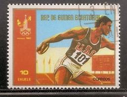 GUINEE EQUATORIALE OBLITERE - Guinée Equatoriale