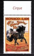 MONACO 2020 - FESTIVAL INTERNATIONAL DU CIRQUE DE MONTE-CARLO - NEUF ** - Ungebraucht