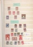 RUSSIA - URSS - GROS ALBUM DE RUSSIE OBLITÉRÉS - GRANDE QUANTITÉ DE TIMBRES ET FEUILLETS- 43 SCANS - MISE A PRIX 1€ /TBS - Briefmarken