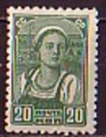 RUSSIA - UdSSR - 1937 - 1938 - Timbre Courant - Collective Farmer - Mi 578A**  Dent. 12:121/2 - 1923-1991 USSR