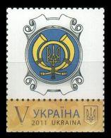 UKRAINA 2011 MI.1179** - Ukraine