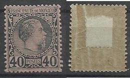 Monaco N° 7 Année 1885 Neuf Avec Charnière Forte - Monaco