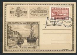 Schiffpost   Das K.K.PRIVIL-DAMPFSCHIFF  MARIA ANNA Anno 1837 Sophie - 1945-.... 2. Republik