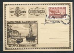 Schiffpost   Das K.K.PRIVIL-DAMPFSCHIFF  MARIA ANNA Anno 1837 Babenberger - 1945-.... 2. Republik