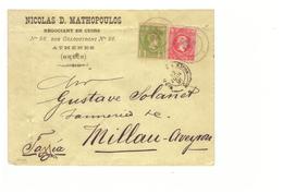 Grece 1891 Lettre Pli Cover Nicolas Mathopoulos Négociant En Cuir Cuirs Athenes - 1886-1901 Petits Hermes