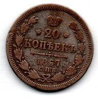 Russie-   20 Kopeks 1867 -- état  B - Russia