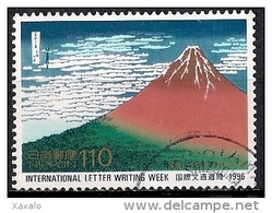 Japan 1996 - International Correspondence Week. Paintings From 36 Views Of Mount Fuji By Hokusai Katsushika - 1989-... Emperador Akihito (Era Heisei)