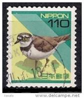 Japan 1997 - Definitives - Birds - 1989-... Emperador Akihito (Era Heisei)