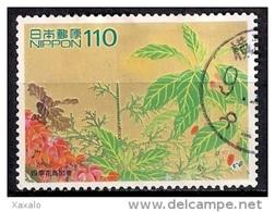Japan 1997 - International Correspondence Week. Paintings By Hiroshige Ando - 1989-... Emperador Akihito (Era Heisei)